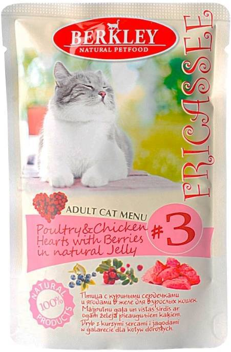 Корм для котят berkley kitten menu №1 rabbit & berries